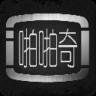 啪啪奇安卓版 V6.1.0