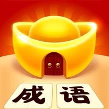 成语黄金屋ios版 V1.3.7