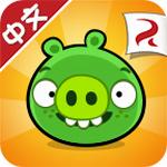 捣蛋猪2安卓版 V1.5.2