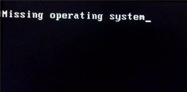 电脑开不了机怎么办