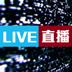 球迷直播安卓版 V2.1