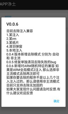 净土安卓版 V1.0.0