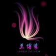 兰博秀安卓版 V2.4.0
