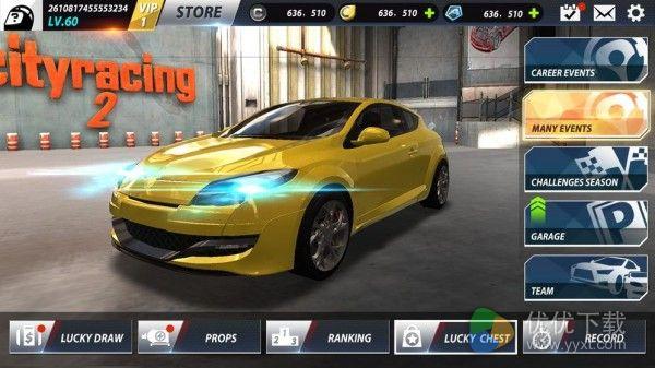 城市赛车2安卓版 V6.8.8