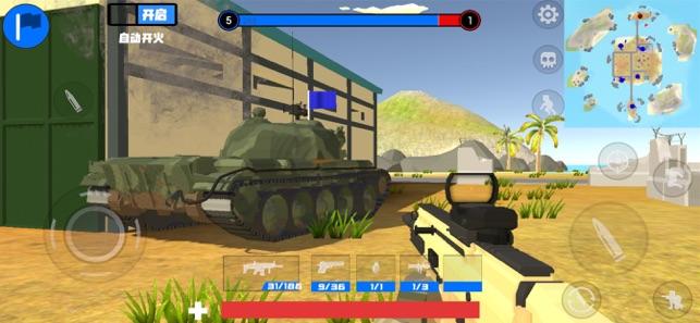 战争模拟器ios版 V9.0
