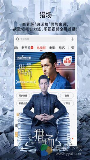 硬汉视频安卓版 V1.0.2