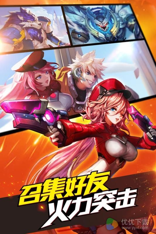 时空枪战ios版 V3.0