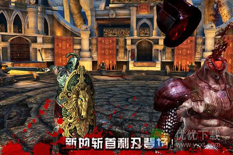 血之荣耀ios版 V1.1.2