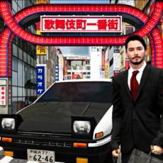 东京通勤族ios版 V1.0