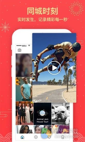 SEEU短视频安卓版 V4.1.2.0