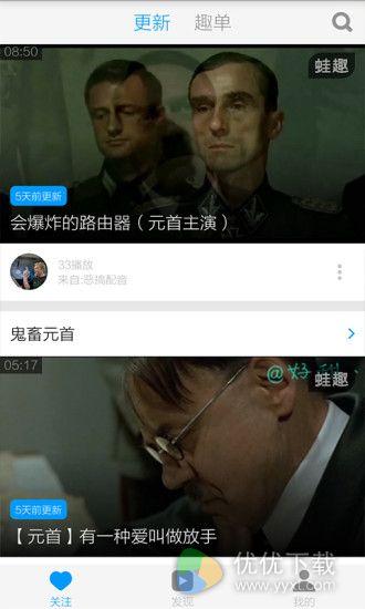 鬼畜视频安卓版 V3.8.2