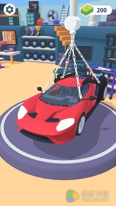 天天爱修车ios版 V2.1.9