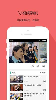 搜库视频安卓版 V2.7.0