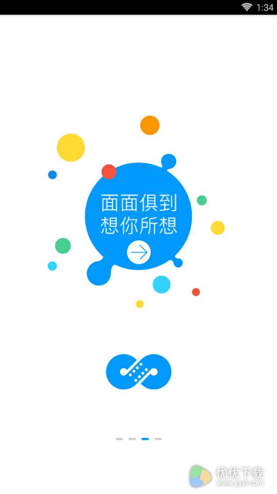 麻花影视安卓2021版 V2.7.0