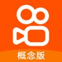 快手概念版ios版 V2.10.30