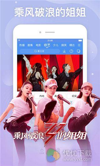 百搜视频安卓免费版 V8.12.26