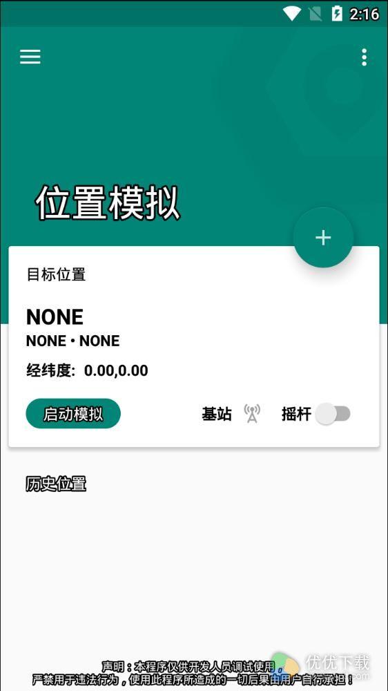 tik tok安卓版 V17.8.4
