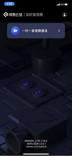 云信视频通话ios版 V1.0