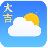 大吉天气安卓版 V1.0.0