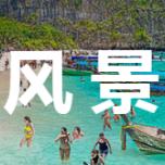 千亿像素看中国安卓版 V1.0