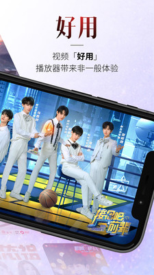 百视TV安卓版 V4.3.3