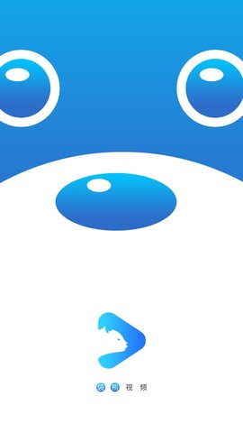 袋熊视频安卓版 V2.0.0
