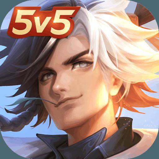 曙光英雄安卓版 V1.0.4.0.5