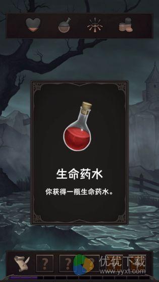 魔王魂安卓版 V0.2.4
