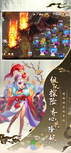 梦幻神兽ios版 V1.0.1