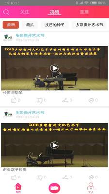 上莱直播安卓版 V7.1.3