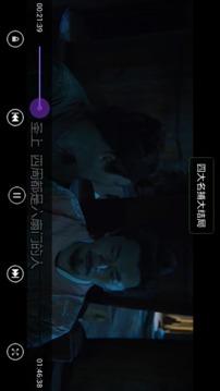呱呱影院安卓版 V2.1.04