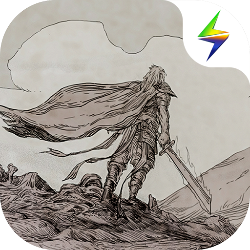 不朽之旅安卓版 V1.2.21
