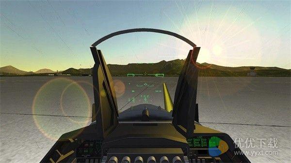 武装空军安卓版 V1.053