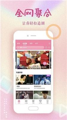 冈本视频安卓免费版 V1.0