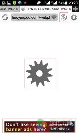 photon浏览器安卓版 V1.0.2