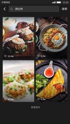 美食刷刷安卓赚钱版 V1.0.0.0