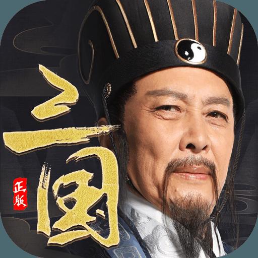霸王雄心安卓版 V1.00.54