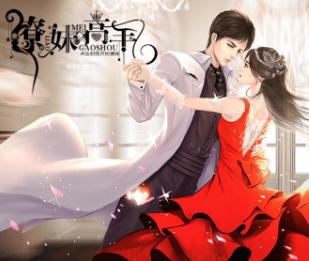 撩妹高手2安卓版 V2020.09.02.11