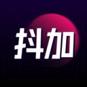 抖加视频直播助手安卓版 V1.0.1