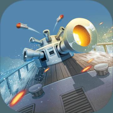 海战5v5安卓版 V1.7.1