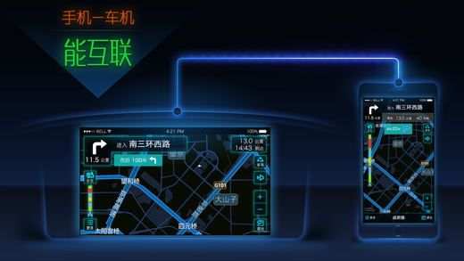 搜狗导航ios版 V4.1.0