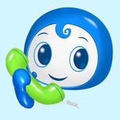 KC网络电话ios版 V4.4.0