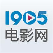 1905电影安卓版 V5.2.2