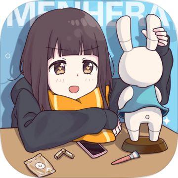胡桃日记ios版 V1.6.4