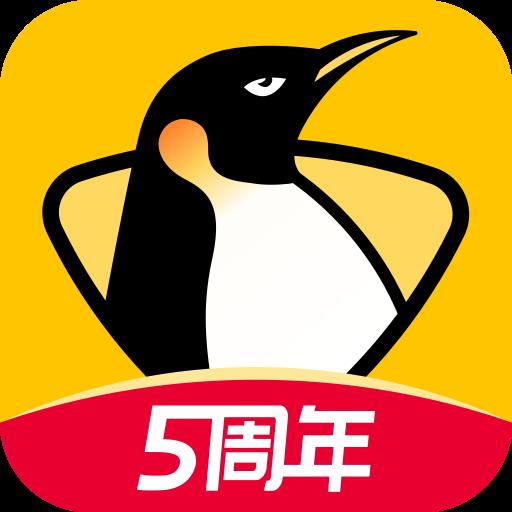 企鹅体育安卓版 V6.9.12