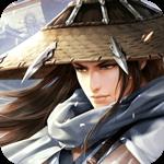 侠客风云传安卓版 V5.1.1