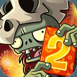 植物大战僵尸2安卓版 V4.7.2