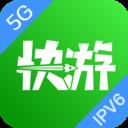 咪咕快游安卓秒玩版 V1.0.0.1
