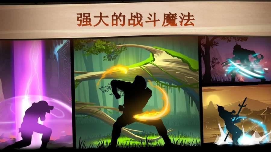 暗影格斗2安卓版 V2.1.0