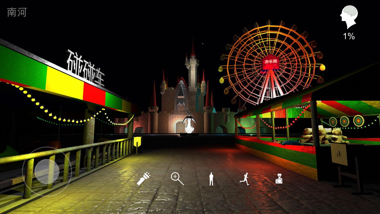 游乐园南河ios版 V1.0